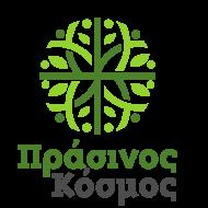 Πράσινος Κόσμος - Λογότυπο